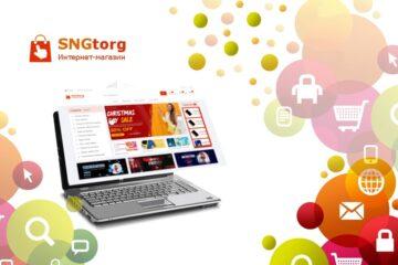 internet_shop_SNGtotg