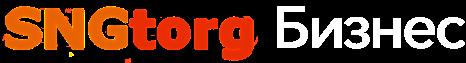 SNGtorg Бизнес